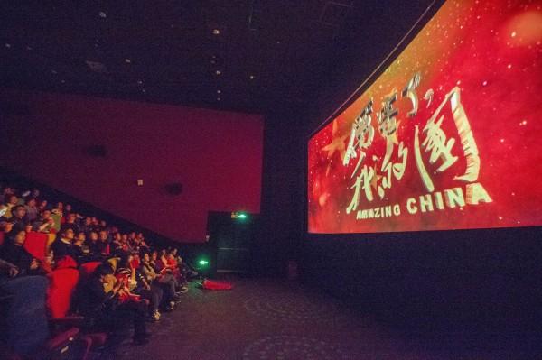 在中共大力宣傳動員下,愛國紀錄片「厲害了,我的國」上映7天,登上中國大陸電影賣座冠軍。(中央社)