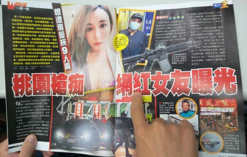 疑豪乳網紅女友被橫刀奪愛 桃園槍痴挾持9名人質