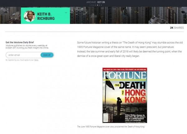瑞凱德在文章指出,1995年的《財星》(Fortune)雜誌封面就出現了「香港之死」的標題。(圖擷取自inkstone news)