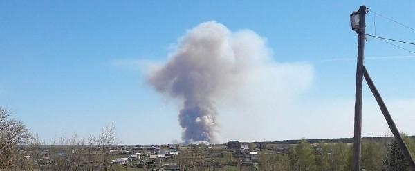 爆炸發生後現場上空出現濃煙。(擷取自推特)