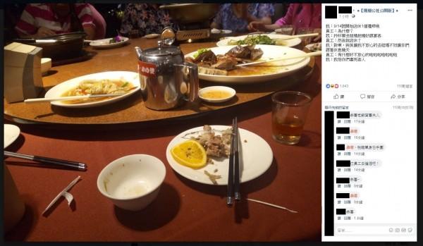一名網友在臉書貼出與員工對話的內容,並稱自己要去結婚,霸氣宣布店休一週,引發網友熱烈討論。(圖翻攝自臉書「爆廢公社公開版」)