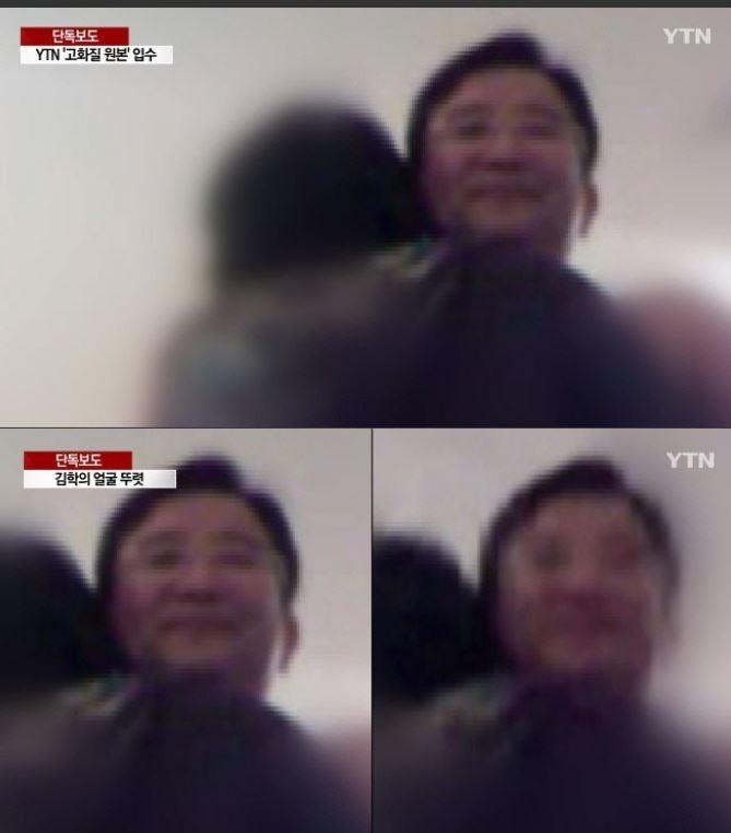 韓國前法務部副部長金學義涉嫌收賄、接受性招待,不堪入目的片段也曝光,只見他臉上掛著絕爽表情,抱著女子愛撫。(圖擷自@go1rani推特)
