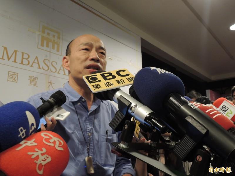 高雄市長韓國瑜說,所以他覺得黃光芹女士,「她所形容的這些,有很多事不真實的,但我還是祝福她,能夠找到寧靜跟快樂」。(資料照)