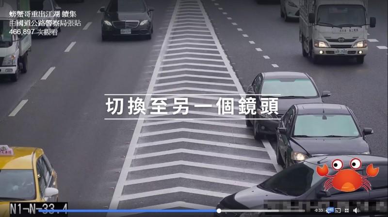 違規車輛90度直角下匝道。(記者曾健銘翻攝)