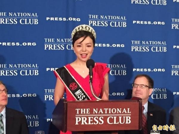 華裔的加拿大世界小姐候選人林耶凡今天在全美記者俱樂部發表午餐演說,她和母親都感到恐懼,也為身在中國的父親擔憂。(記者曹郁芬攝)
