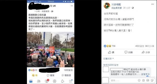 有英國人也相當擔憂台灣的局勢,直言「如果女總統的黨明年大輸,你就要趕快考慮移民了」。(圖擷取自臉書粉專「只是堵藍」)