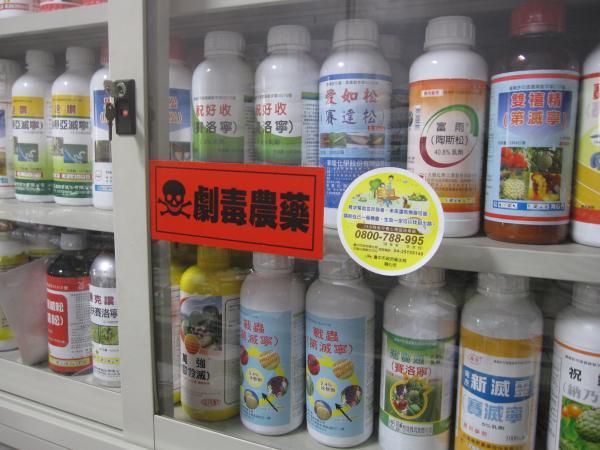 衛生福利部考量禁用劇毒農藥巴拉刈。(資料照,記者蔡淑媛攝)