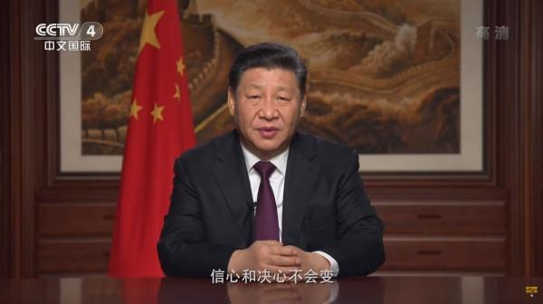 中國國家主席習近平31日晚間發表2019新年賀詞。他表示,中國正面臨百年未有的大變局,「無論國際風雲如何變換,中國維護國家主權和安全的信心和決心不會變」。(中央社)