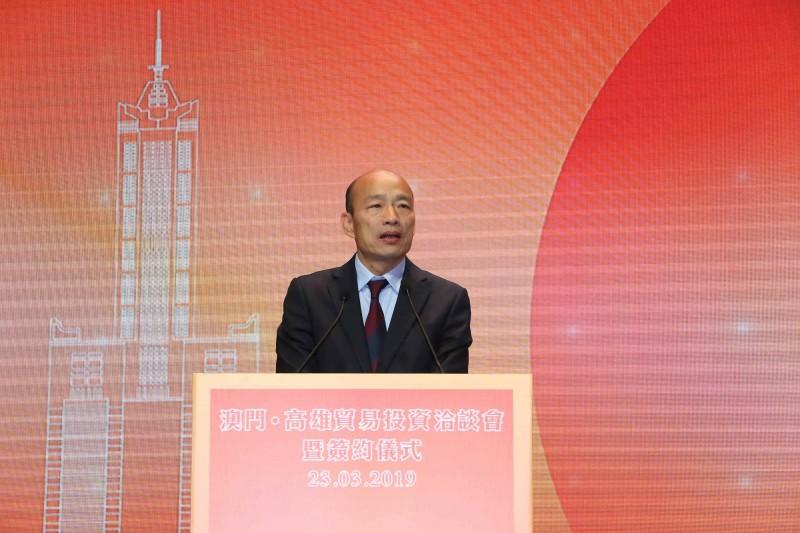 韓國瑜出訪港澳宣稱拚經濟,卻被爆出接連密會港澳中聯辦主任,引發廣大爭議。(資料照,高雄市新聞局提供)