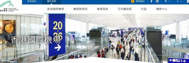 香港爆發麻疹疫情,香港機場9人中招群聚感染。