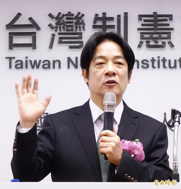 中華民國憲法三大問題 賴清德:影響台灣團結