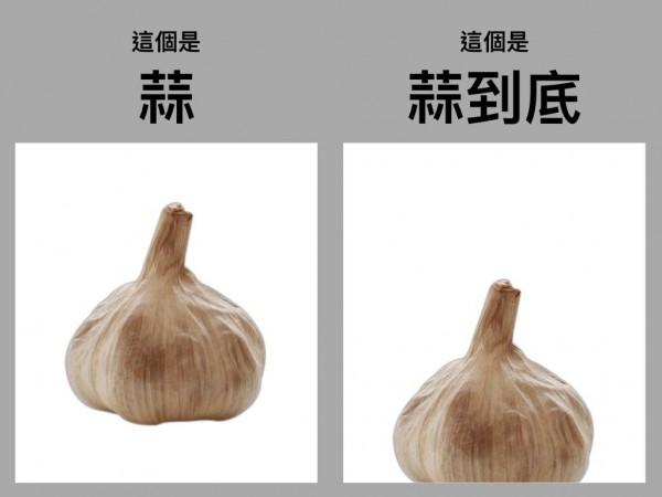 王金平在臉書發梗圖,宣示參選決心。(圖擷取自臉書)