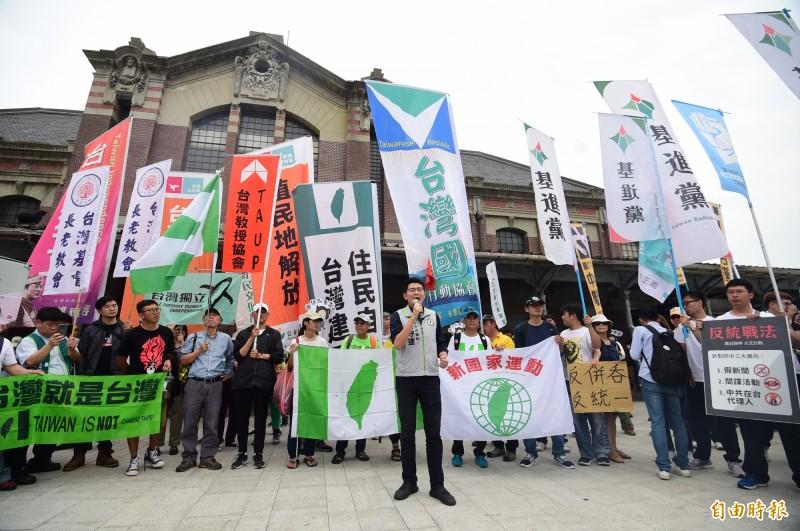 統促會遊行臨時喊卡,「護台抗中」集會仍照常舉行,要向中國展示反併吞的決心!(記者廖耀東攝)