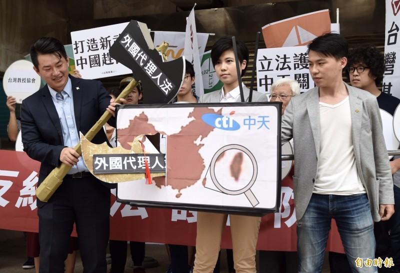 台灣基進、台灣社、台灣大學台語文社等社團13日在立法院群賢樓外召開記者會,催生反統戰法「護台防中」,並演出行動劇嚴拒中國統戰 。(記者簡榮豐攝)