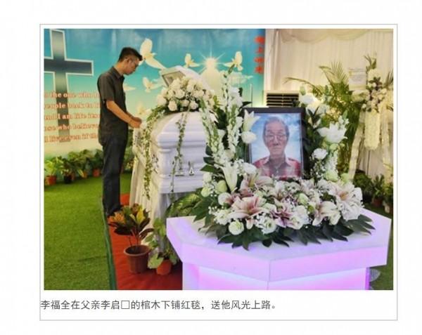 新加坡李姓男子為父親打造另類葬禮。(圖片截取自馬來西亞中國報)