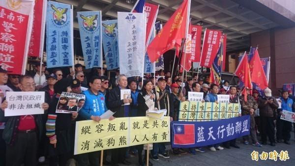 台灣民政府不止被控違法吸金,還被控違反國家安全法之發展組織罪。(資料照)
