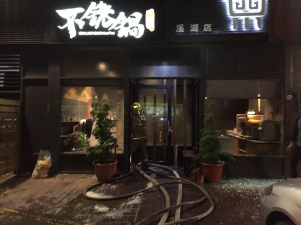 彰化溪湖鎮火鍋店9日發生氣爆。(記者陳冠備翻攝)