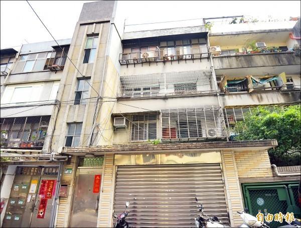 國民黨位於台北市嘉興街的黨工宿舍(圖中三樓)日前以1526萬元拍出,行政執行署表示,這是首件國民黨黨產成功拍出的物件。(資料照)