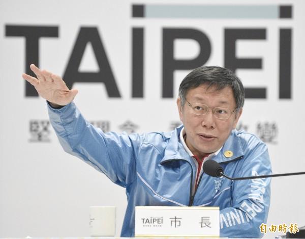 近來一份媒體進行的民調顯示,台北市長柯文哲施政滿意度剩35.7%。(資料照,記者陳志曲攝)