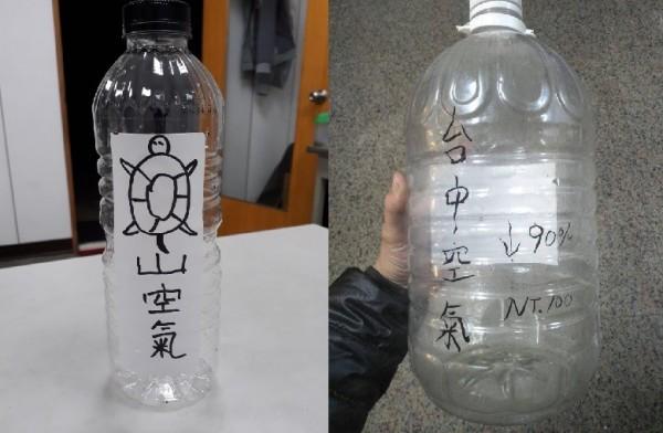 網友KUSO回報「各地空氣」。(圖擷取自臉書)