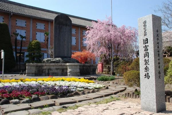 「富岡製絲廠及絲綢產業遺產群」確定列入世界文化遺產名錄,而這也是日本第18座世界遺產,圖為「富岡製絲場」。(圖擷取自網路)