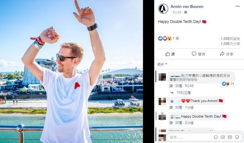今天是雙十國慶日,國際知名電音DJ阿曼凡布倫(Armin van Buuren)在臉書貼出台灣國旗,並寫下「Happy Double Tenth Day」祝賀台灣,熱愛台灣的心讓許多網友大讚,「謝謝你愛台灣 Thank you」、「感謝曼爺祝賀」。(圖取自Armin van Buuren臉書)