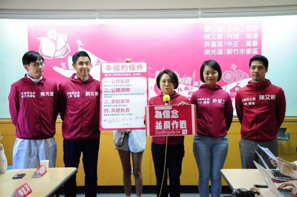 社會民主黨今召開記者會,公布4名議員參選人名單。(社民黨提供)