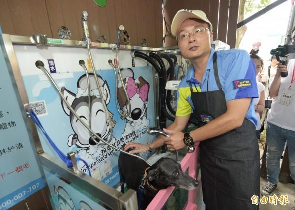 潭美毛寶貝快樂公園24日啟用,全國首創的自助洗狗機也同步開放使用。(記者張嘉明攝)