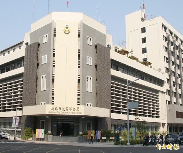 高市二線二星張姓警務員被刑大查出在22個月內,未經報備就前往香港、澳門達33次。 (資料照,記者黃建華攝)
