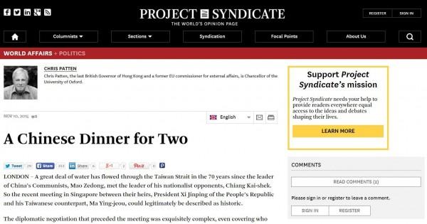末代香港總督彭定康(Chris Patten)在全球評論網站「Project Syndicate」上發表文章,評論馬習會。(圖擷自「Project Syndicate」)