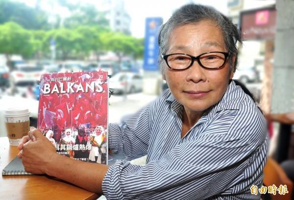 一手創辦「周刊巴爾幹THE BALKANS」的張桂越,曾在馬其頓十多年,長期關注巴爾幹半島。(記者吳欣恬攝)