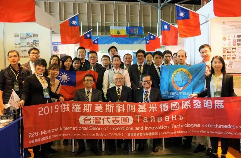 「阿基米德國際發明展」台灣代表團在35個參賽國中排名第二。(擷取自中華創新發明學會網頁)
