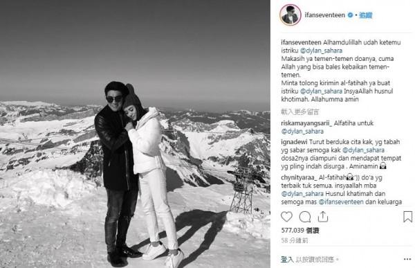 法加夏在Instagram貼出他們兩人的合照。(圖擷取自Instagram)