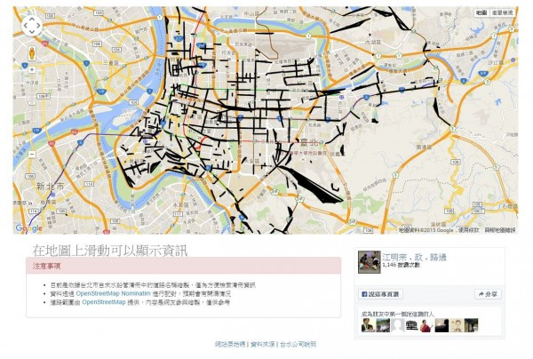 網友自製了「鉛管分佈地圖」,哪裡有鉛水管一目瞭然。(圖擷取自鉛管分佈地圖)