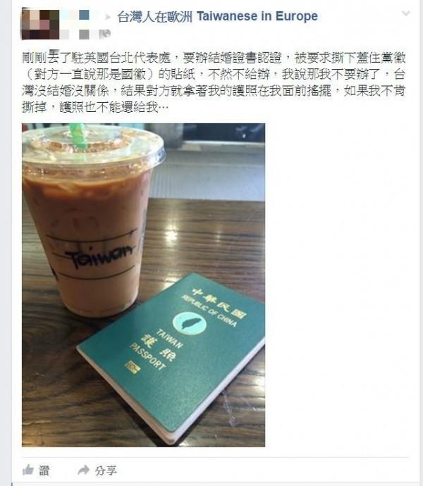 民眾臉書全文。(圖擷自台灣人在歐洲 Taiwanese in Europe臉書社團)