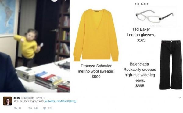 除了瑪莉安的可愛,她的穿搭也一併成為熱門話題。(圖擷自twitter)