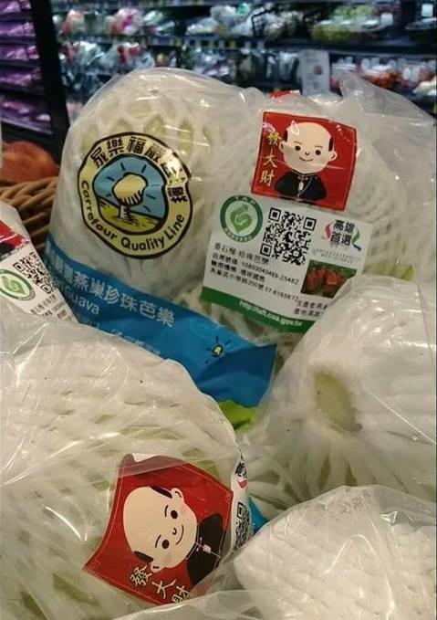 有網友發現,高雄有賣場在水果外包裝上,貼上Q版韓國瑜貼紙,還寫著發大財的字樣,讓網友看完火大,直言「看到絕對不買!」。(圖擷取臉書粉專「音樂政治上班族」)