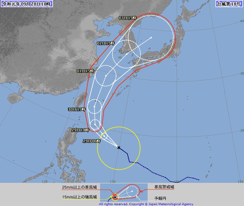 根據日本氣象廳觀測顯示,28日日本時晚間6點45分時,米塔中心位置在北緯17.4度,東經129.9度。中心氣壓1000百帕,近中心最大風速每秒18公尺,瞬間最大陣風每秒25公尺,以時速35公里的速度朝西北西方向前進。(擷取自日本氣象廳)