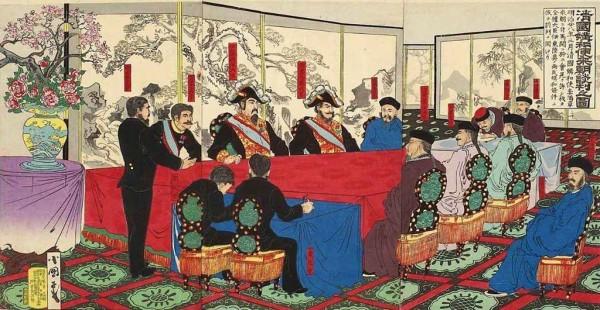 台灣回憶探險團》1895.4.17 馬關條約簽訂