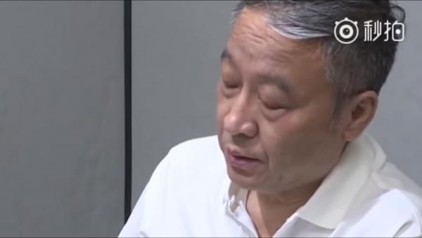 被「雙開」的中國財政部副部長張少春涉嫌貪汙近千億人民幣,擁有情婦148名。(翻攝自YOUTUBE)