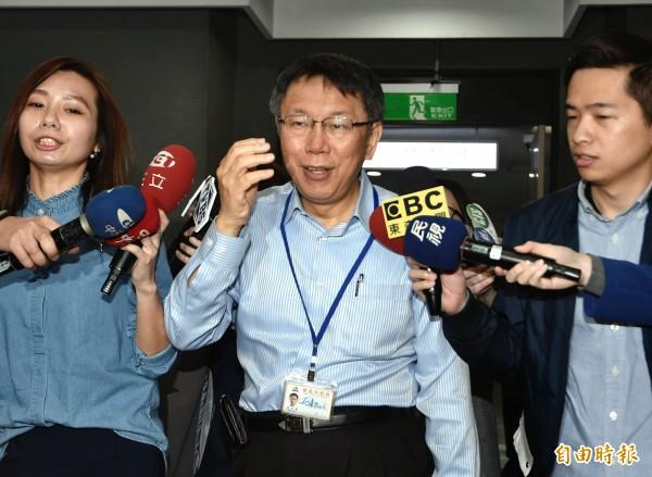 台北市長柯文哲今下午出席「台北市105年度勞動節暨表揚大會」。(資料照,記者方賓照攝)