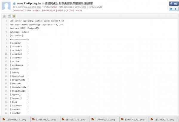 「匿名者」癱瘓中國國民黨台北市黨部民眾服務站數據庫。(圖取自匿名者臉書)