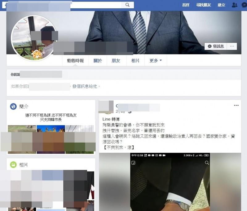 詹男在臉書張貼行政院院長蘇貞昌參加因公殉職警察告別式摔筆的假訊息。(記者邱俊福翻攝自臉書)