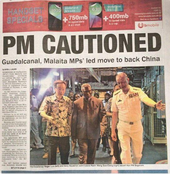 外國記者埃文在推特上PO出索國報紙頭版,頭版寫道「總理注意,2名國會議員要求在6個月內和中國建交」。(圖擷自推特)