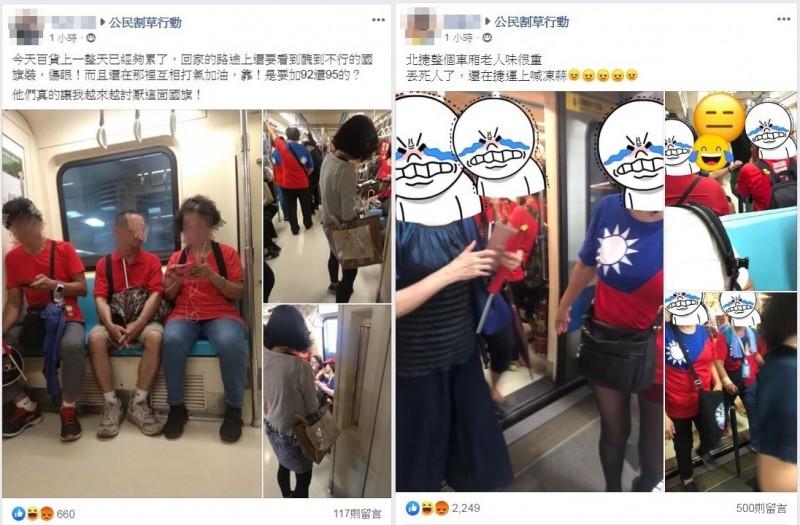 台北市民抱怨,大量韓粉擠上台北捷運,還高喊凍蒜。(圖擷取自公民割草行動)
