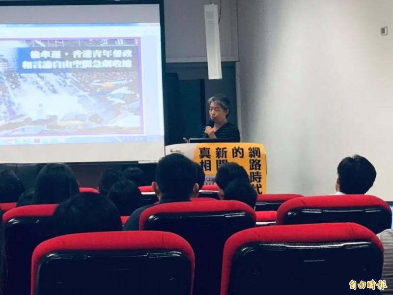 李月華總編輯在回覆「台灣要如何關懷香港」時表示,「不要相信一國兩制」就是對香港最大的關懷。(即時新聞攝)