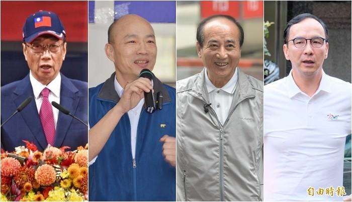 郭台銘(左起)、韓國瑜、王金平、朱立倫4人爭取在國民黨總統初選中出線,中常會最快在5月8日就可以通過特別提名辦法,授權黨中央把民調支持度最強的韓、郭納入初選候選人名單。(本報合成)
