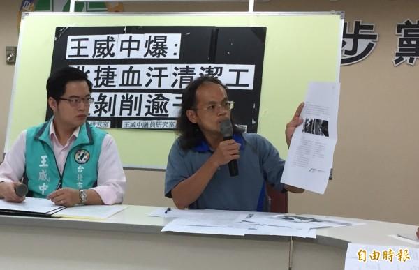 涉嫌衝進辦公室攻擊台北市勞動局長賴香伶的李姓男子(右)去年6月曾與市議員王威中一起開記者會,控訴北捷剝削勞工。(資料照,記者周彥妤攝)