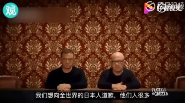 義大利模仿秀節目大玩道歉梗調侃中國,更表示要向日本道歉。(圖擷自Youtube)