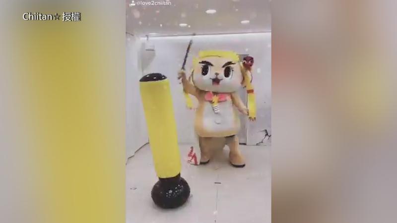 吉祥物Chiitan目前為秋葉原觀光推進協會的吉祥物,會上傳各種鬧的影片。(Chiitan☆授權提供使用)